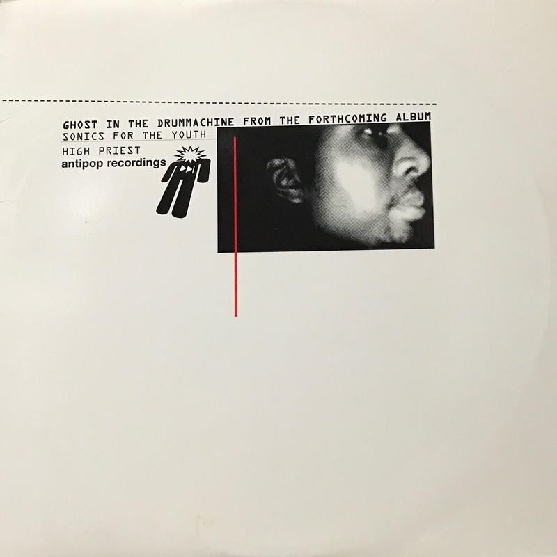 High Priest - Ghost In The Drummachine [12][Ozone Music] ⇨ぐにゃぐにゃ、奇妙なリズム、サイコーに気持ちわるいヒップホップ!