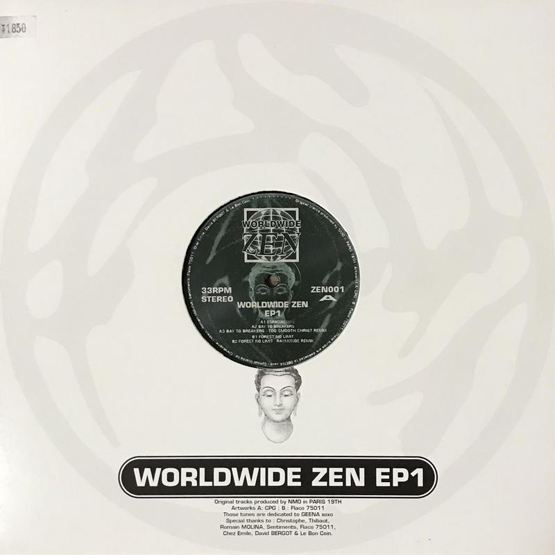 Worldwide Zen - EP1 [12][WORLDWIDE ZEN]