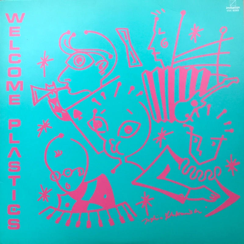 Plastics - Welcome Plastics [LP][Invitation]