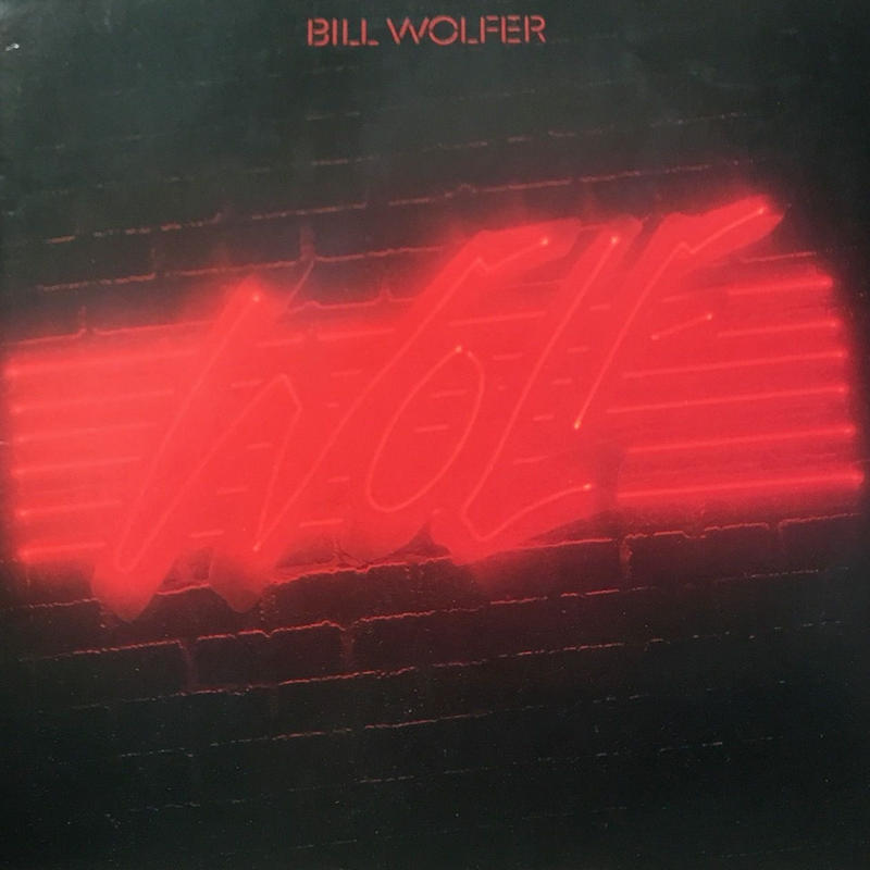 Bill Wolfer - Wolf [LP][Solar] ⇨Michael Jackson、Stevie Wonder 関連の仕事で知られる Bill Wolfer 82年作品。