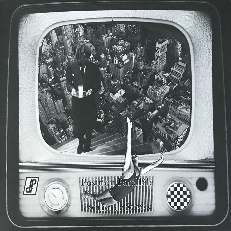 Position Parallele - Escalier De Service [LP][Hau Ruck!] ⇨仏産 ミニマルシンセ・デュオ。Kraftwerk好きは!