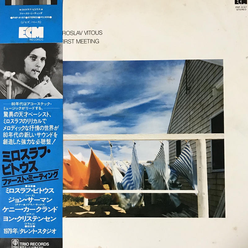 Miroslav Vitous - First Meeting [LP][Japan] ⇨Weather Report 脱退後「ECM」から発表した移籍第一弾。