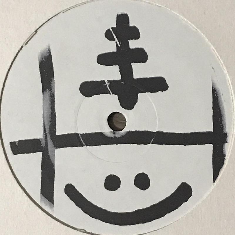 Scott Young - Homeless [10][Discos Capablanca] ⇨香港の才人。Born Freeからのデビューを経てのユニークハウス/ダブ。