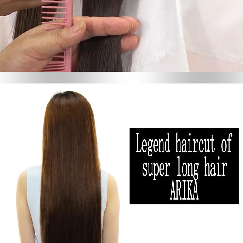 Legend haircut of super long hair ARIKA【 Haircut 編  Haircut version 】