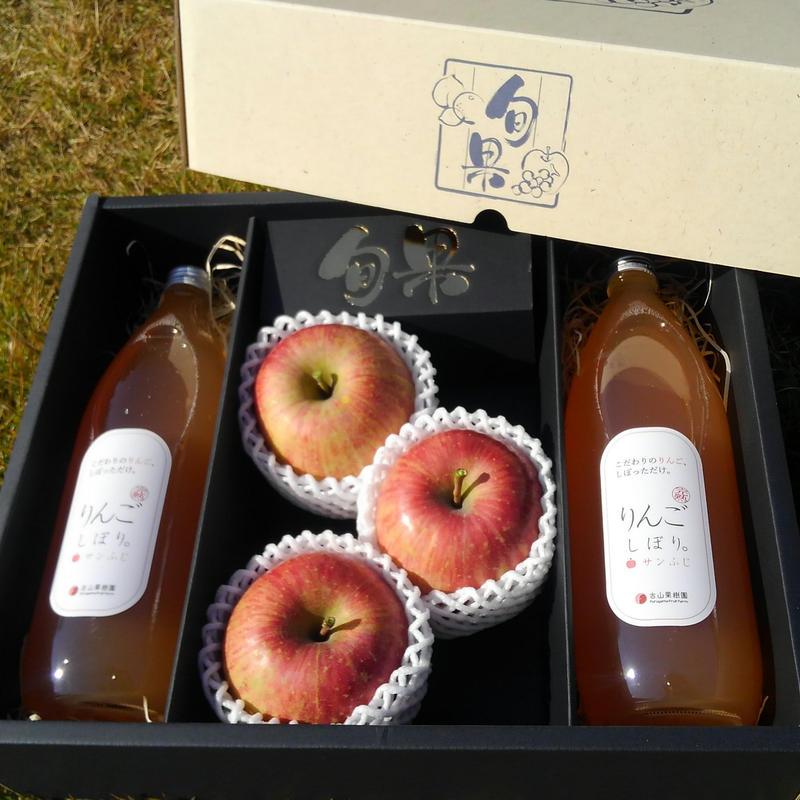 お歳暮に!りんごとジュースのセット【りんご】サンふじ