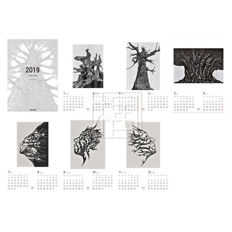 Calendar 6 sheets set B4 [jpg] : Kaoru Goto