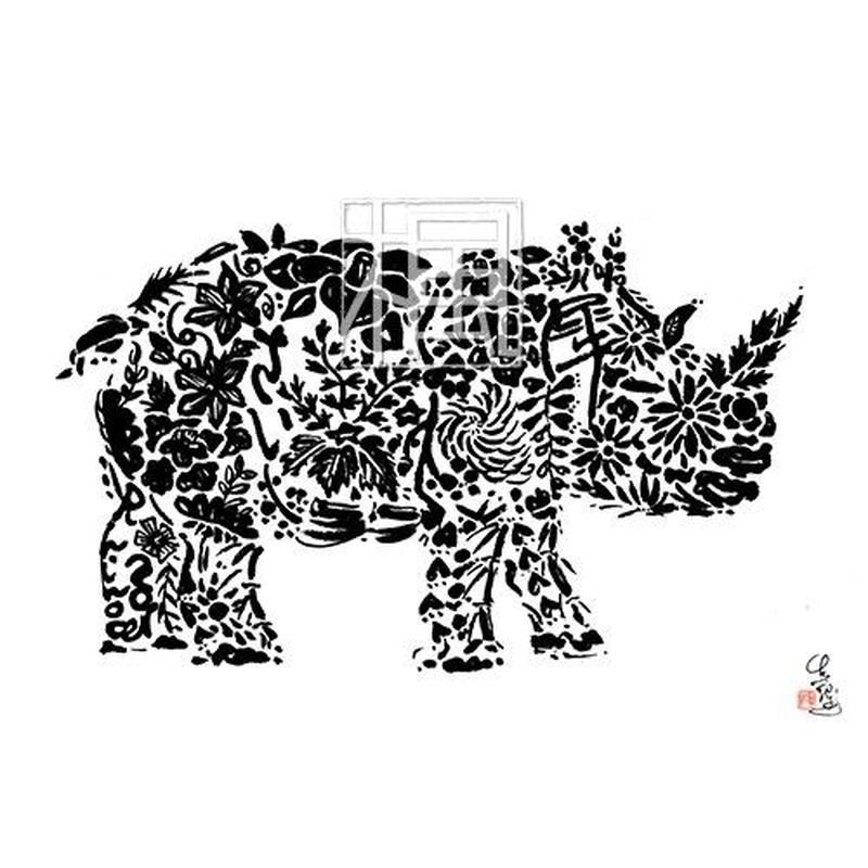 Rhinoceros サイの墨絵