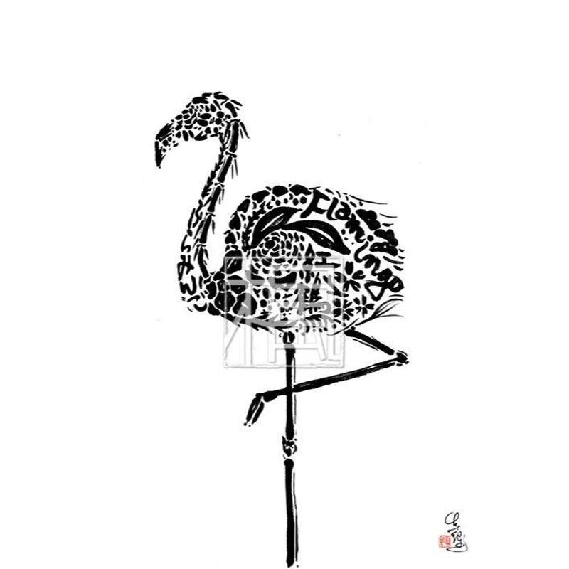 Flamingo フラミンゴの墨絵