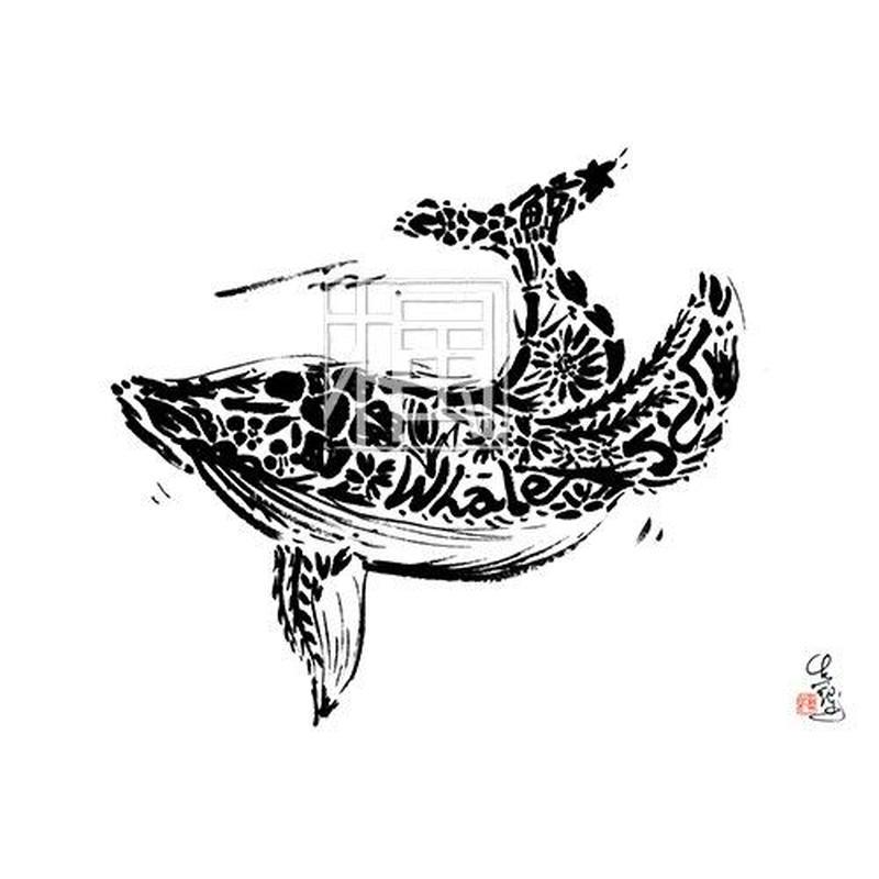 Whale クジラの墨絵