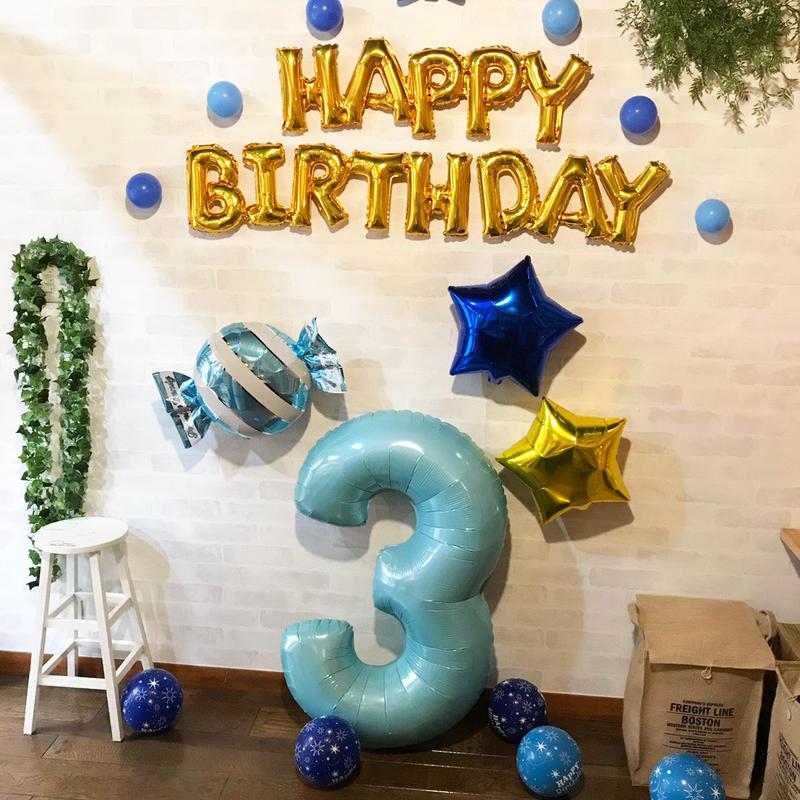【店頭受け渡し商品】お誕生日パーティーセット(ブルー)