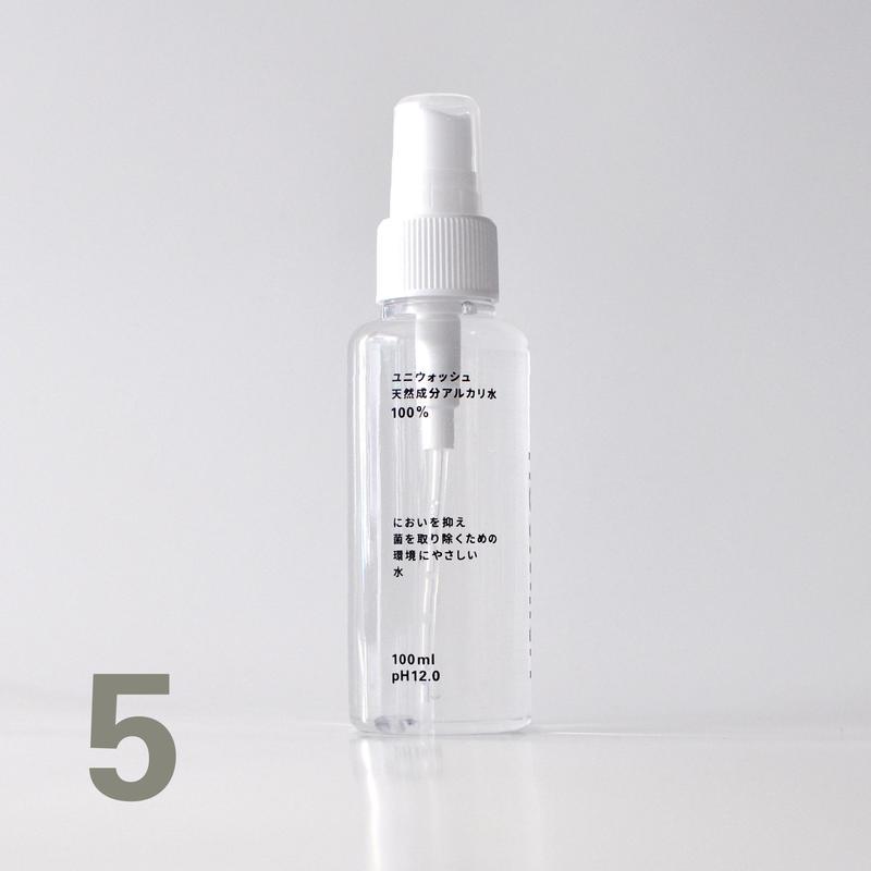 シンプル5セット(消臭除菌) | UNIWASH