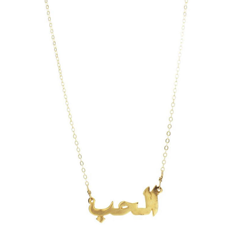 "【VIDAKUSH】Arabic Word Necklace ""LOVE"""