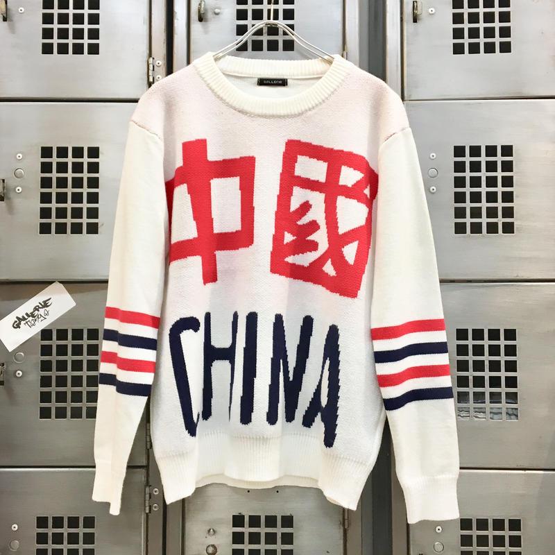 【CUBRUN】CHINA KN PO