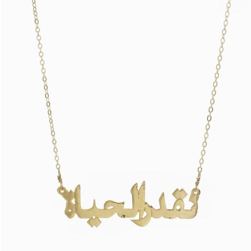 "【VIDAKUSH】Arabic Word Necklace ""Appriciate life"""
