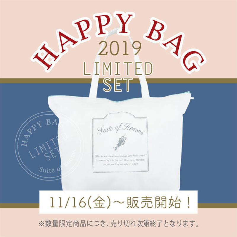 2019年【福袋・HAPPY BAG】予約販売スタート ※リクエスト再販※