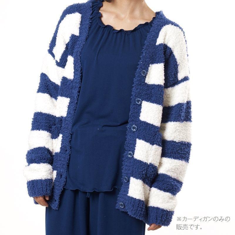 【ラビットボア ボーダーカーディガン】P91448-754