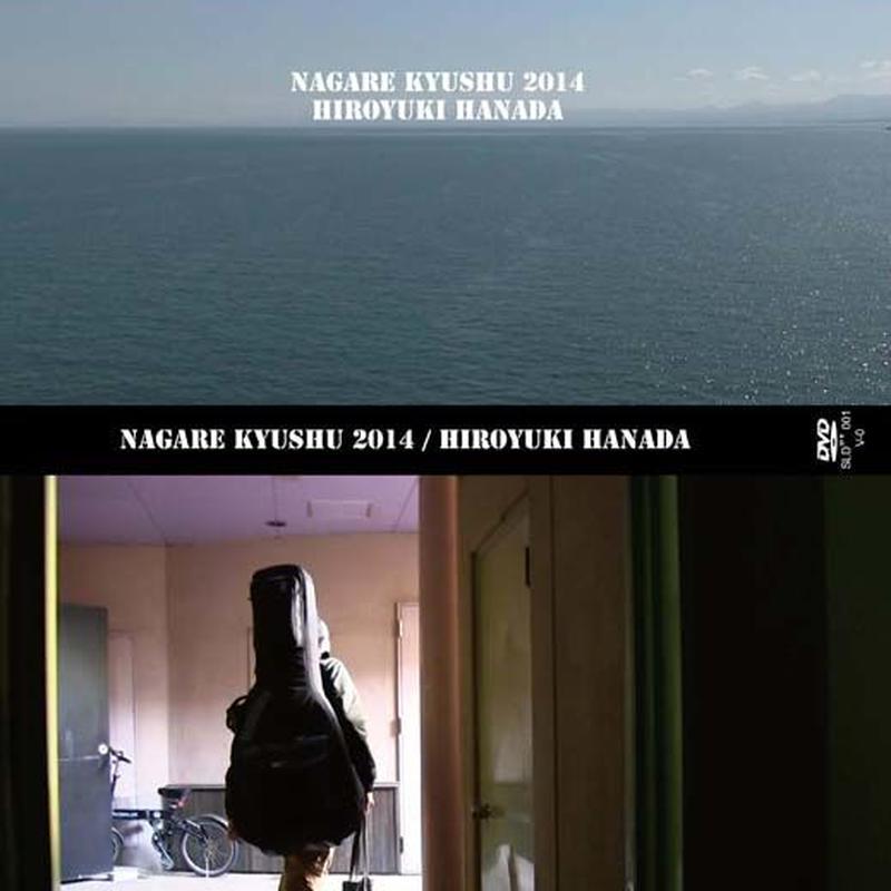 NAGARE KYUSHU 2014 DVD / 花田裕之