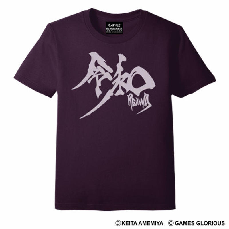 【雨宮慶太氏 x 令和】  Tシャツ -SUMIRE-  (期間限定販売)