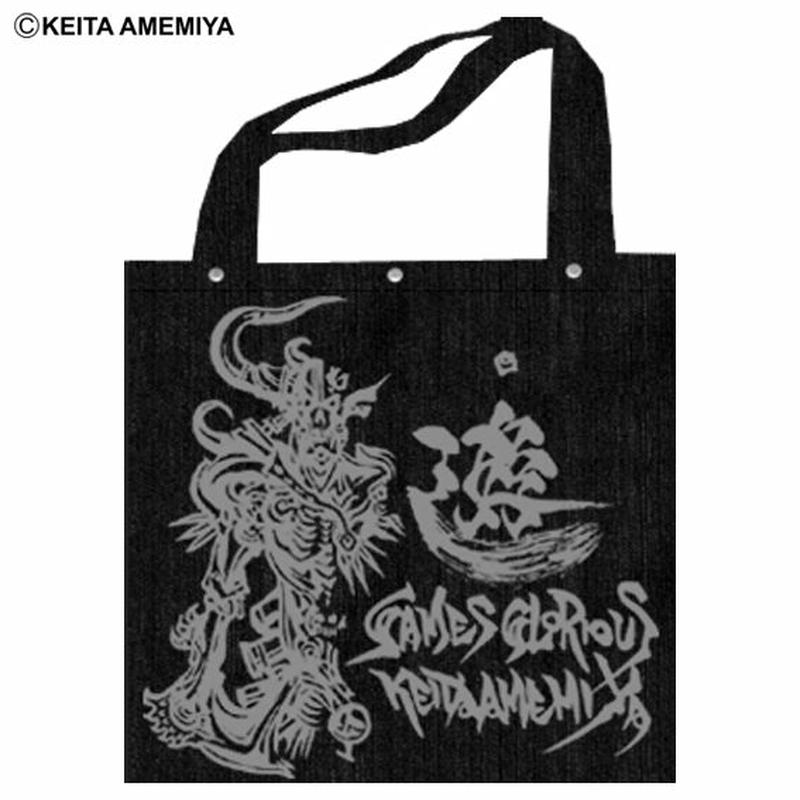 【KEITAAMEMIYA x GAMESGLORIOUS】K.A.Denim Bag-Dark Knight-(限定50着)