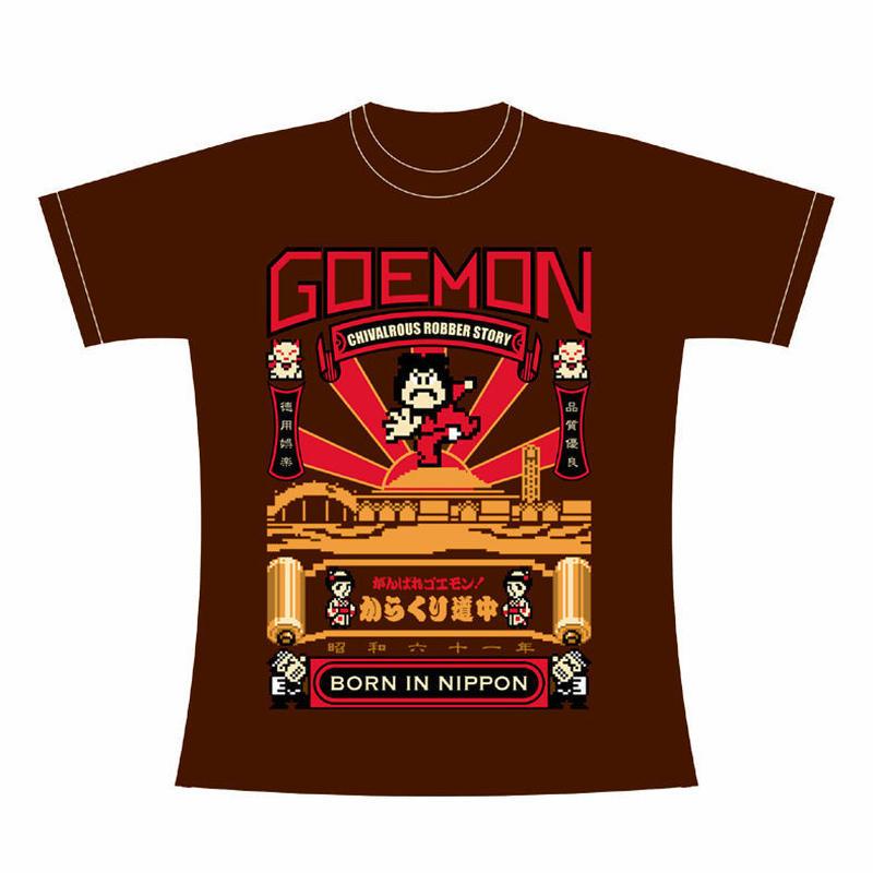 がんばれゴエモン!からくり道中 「GOEMON」~Brown~