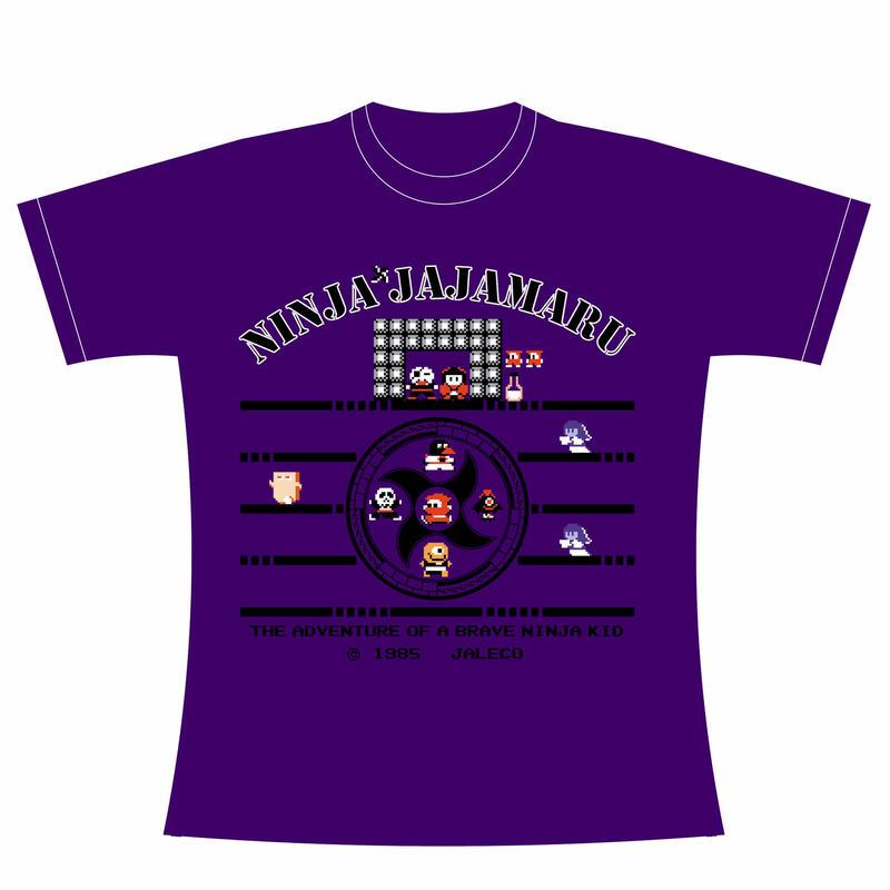 Ninja JaJaMaRu (Ninja Kid) 「Pride of Ninja」~Purple~