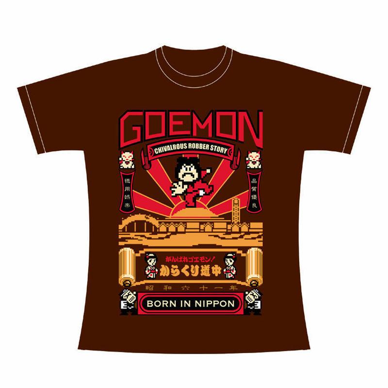 GANBARE GOEMON ~Brown~
