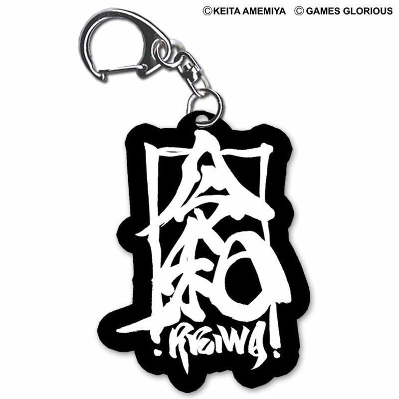 【KEITA AMEMIYA x REIWA】Acrylic Key Chain