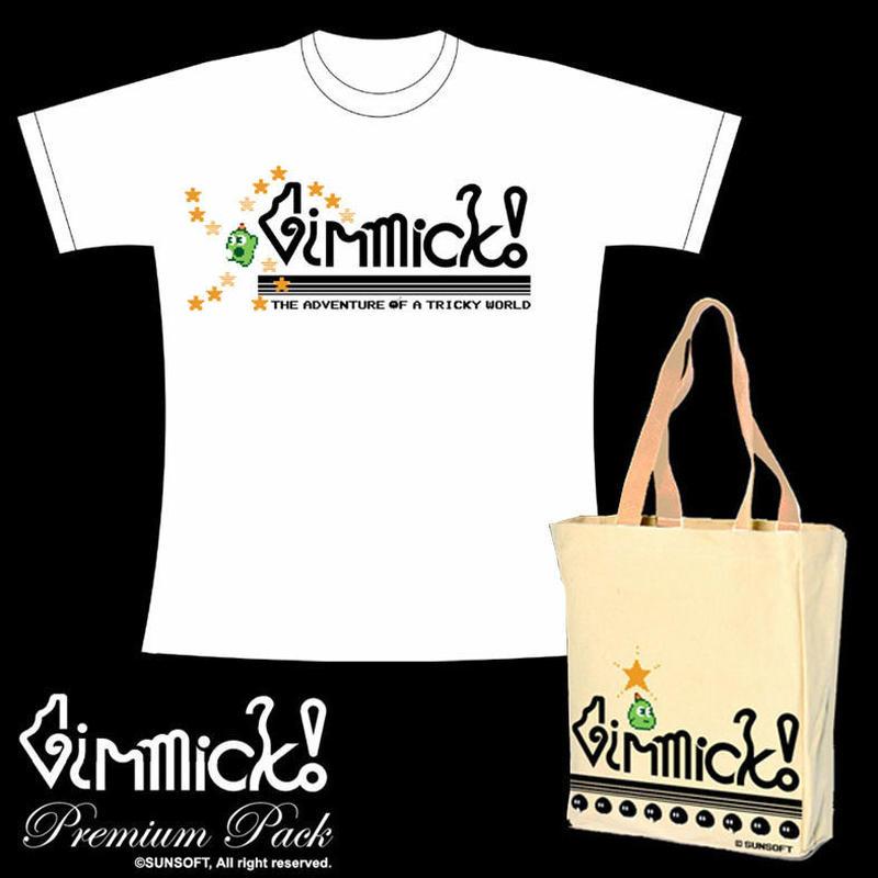 Gimmick!「PREMIUM PACK 100 Limitation」