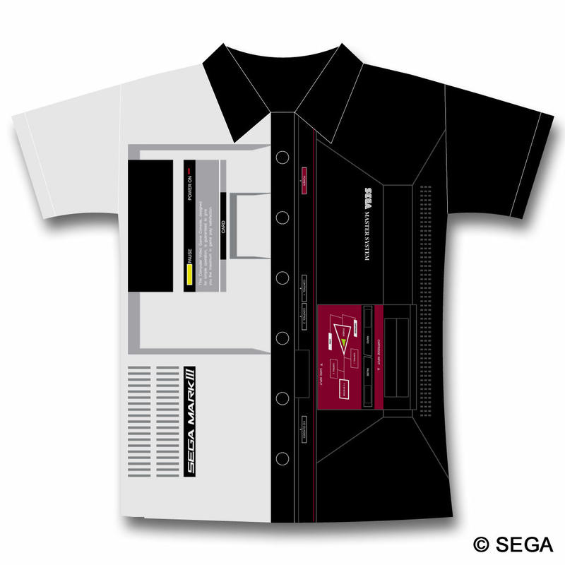SEGA Mark III & Master System  Work Shirt