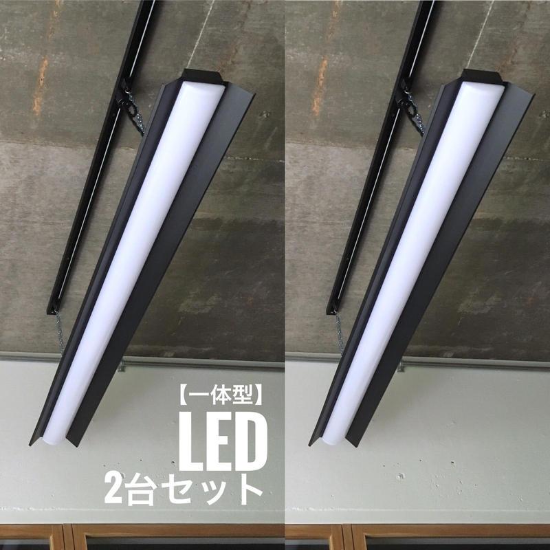 【B-LS】 2台セット ダクトレール用 一体型LEDライト 笠付き  つや消しブラック