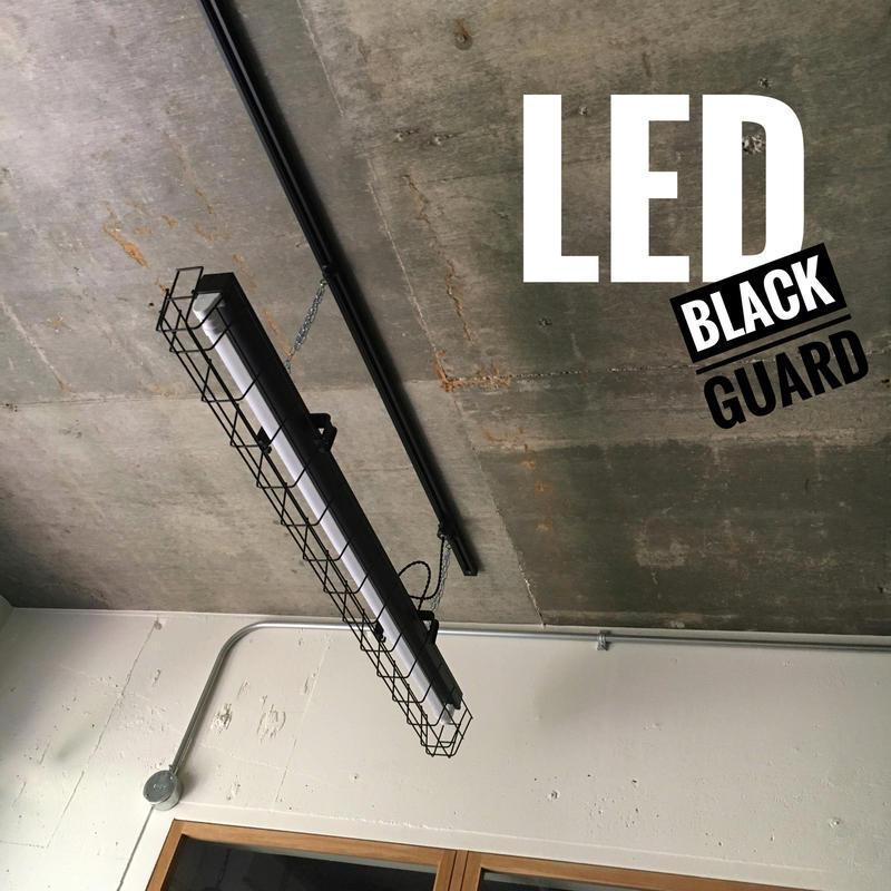【B-1LG02】ダクトレール用1灯LEDライト  つや消しブラック 笠なし ガード付き