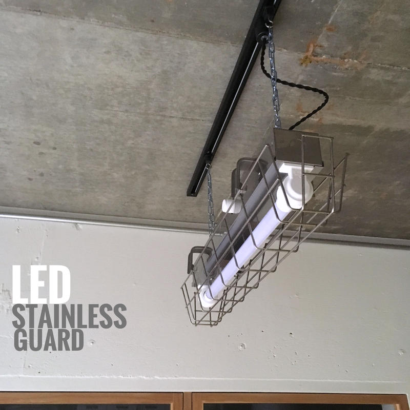 【S-1LG20】ダクトレール用LEDライト  ステンレス  ガード付き