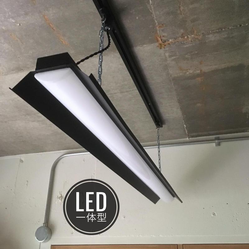 【B-LS】 ダクトレール用 一体型LEDライト 笠付き  つや消しブラック