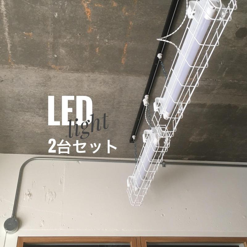2台 セット【2W-1LG20】ダクトレール用LEDライト    ガード付き