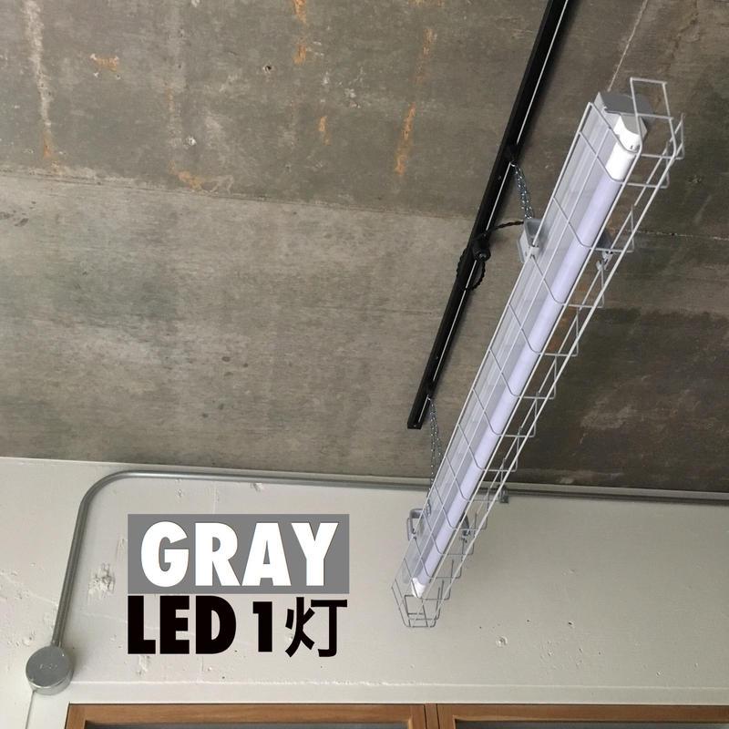 【GR-1LG02】ダクトレール用1灯LEDライト  つや消しグレー 照明器具