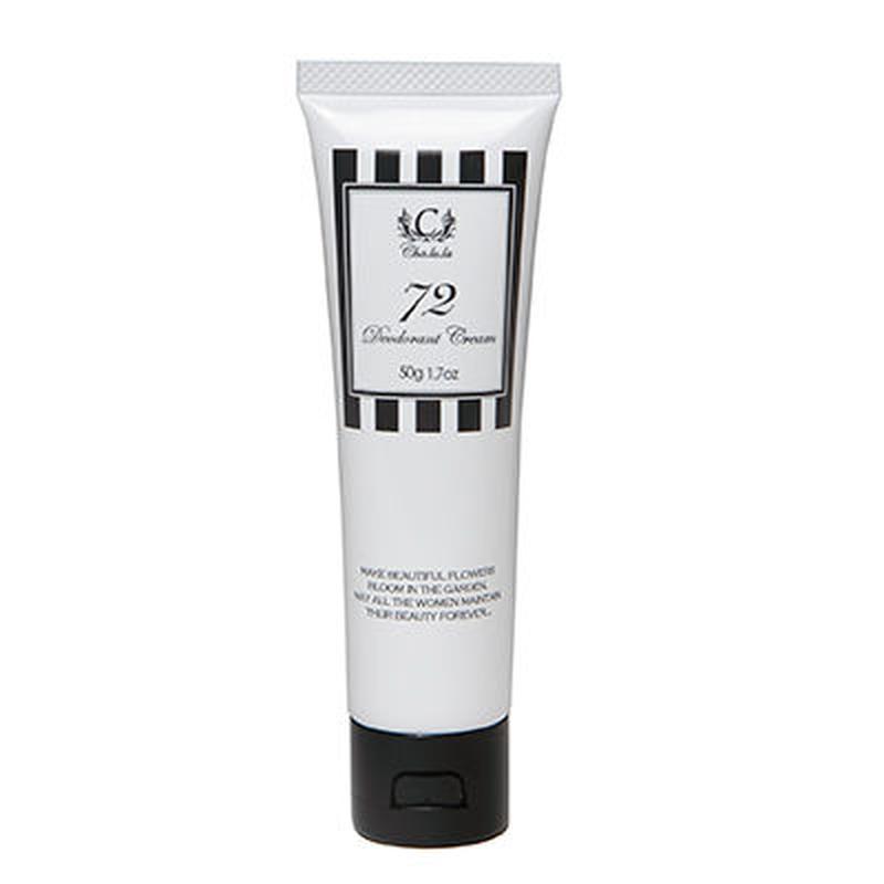 シャルラ 72クリーム(薬用デオドラントクリーム)