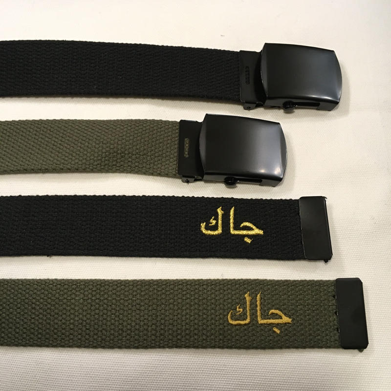 [JHAKX ]  Arabic  GHACHA BELT