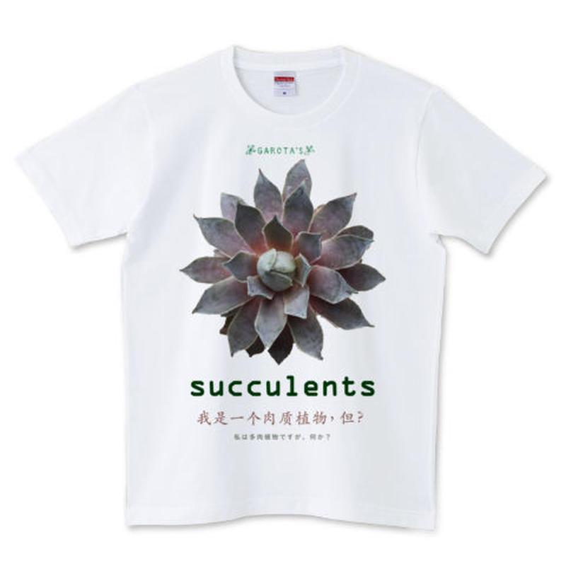 多肉植物Tシャツ ホワイト