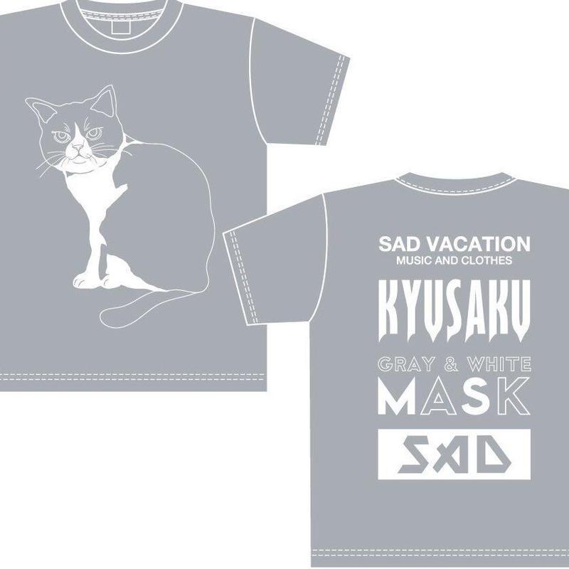 【SAD VACATION】 SAD VACATION×KYUSAKU BIG T-SHIRTS