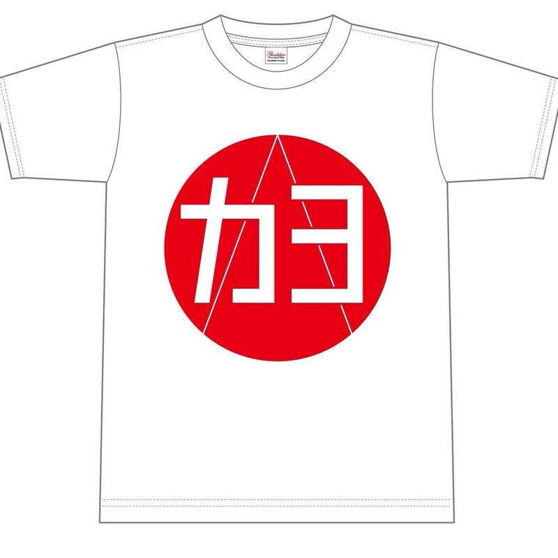 【カヨ】「毒」T-SHIRTS(缶バッジ付)