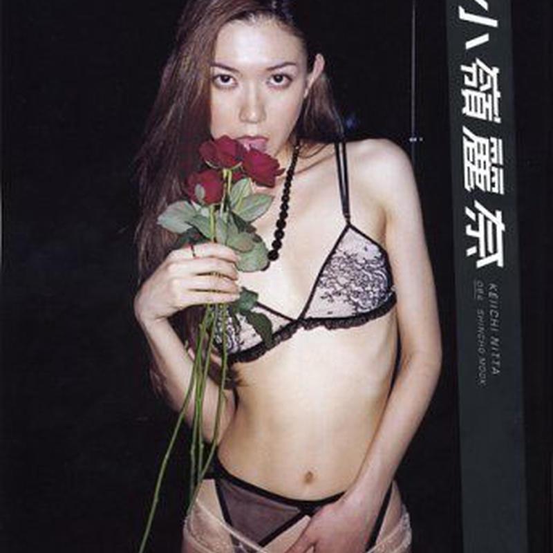 月刊小嶺麗奈