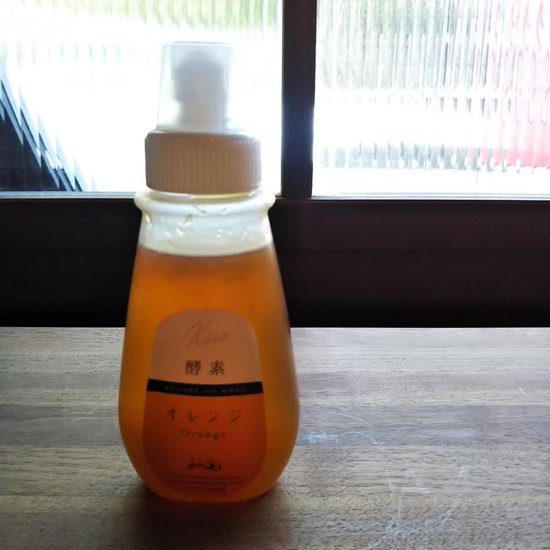 オレンジ酵素原液