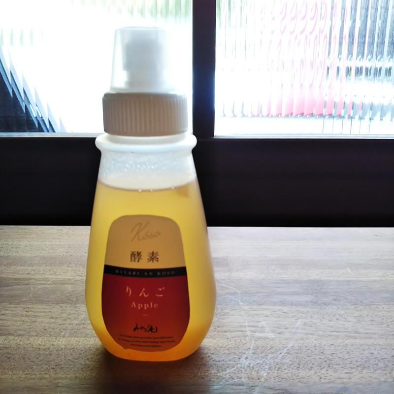 りんご酵素ドリンク原液