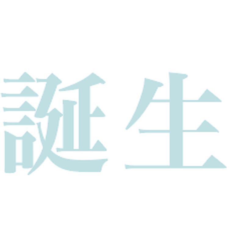 【遠隔レイキヒーリング(3箇所)】4/15~19沖縄本島編