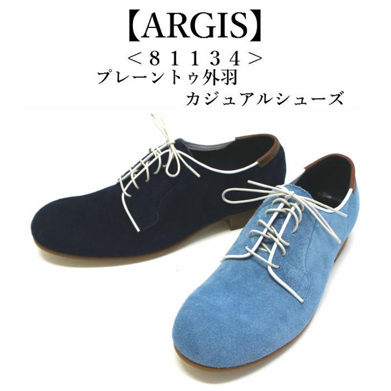ARGIS】アルジス 【81134】メンズプレーントゥ外羽カジュアルシューズ