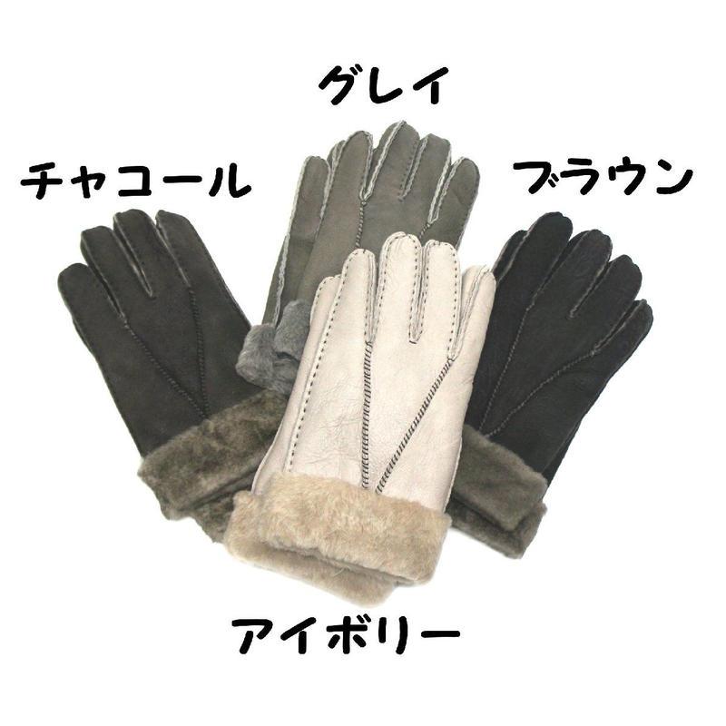 メンズ裏ボア手袋