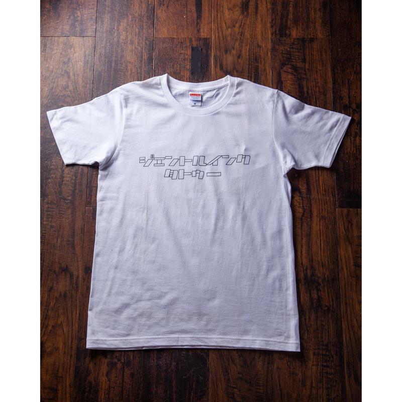 Katakana Tshirt (WHITE)