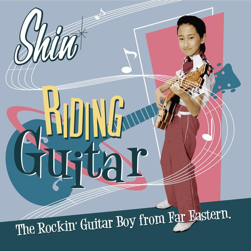 Shin / Riding Guitar(GC-022)