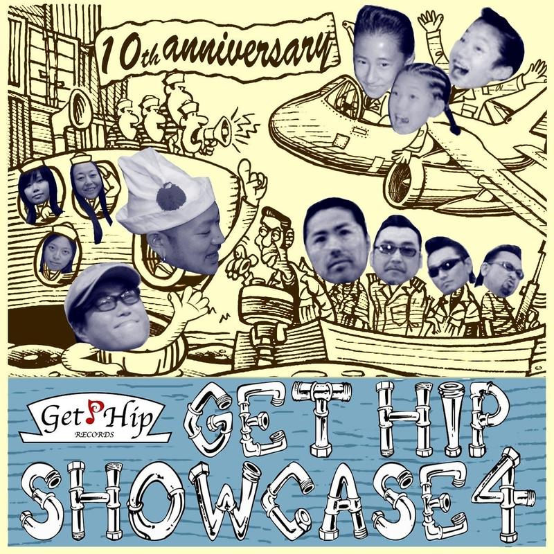 V.A.  / GET HIP SHOWCASE 4 (GC026)