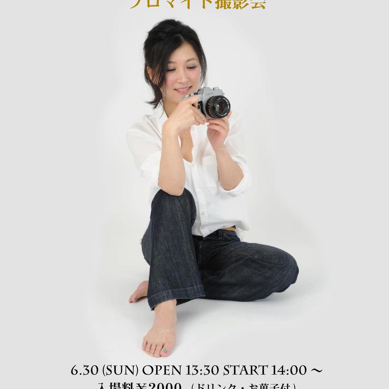 中島紅音~マルベル堂プロマイド撮影会